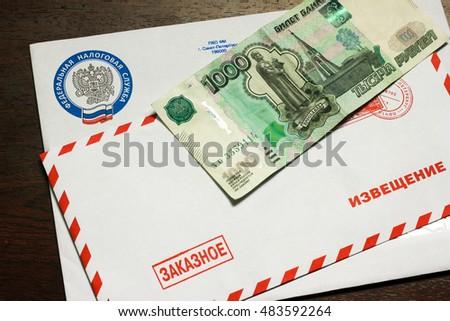 Federal Tax Service (Russia)