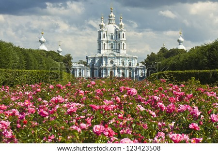 St. Petersburg, Russia, Resurrection cathedral of Resurrection Novodevichiy Smolniy cloister (monastery). - stock photo