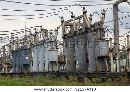 St. Petersburg, Russia - September 22, 2014: Detail of a electrical substation , September  22, 2014