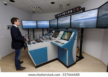 ST. PETERSBURG, RUSSIA - SEPTEMBER 22, 2015: Marine simulator in the Ice navigation training center of Krylov state research center. New training programs rely to requirements of STCW Convention - stock photo