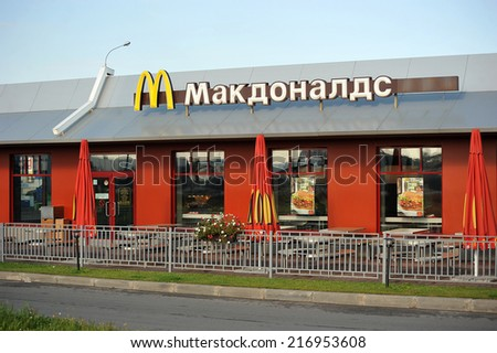 St. Petersburg, Russia - 11 SEPTEMBER: restaurant fast food McDonald's is closed. McDonald's is a leading player in the fast food market on SEPTEMBER 11, 2014, St. Petersburg, Russia - stock photo