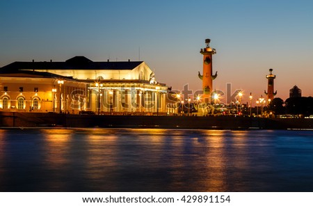 St. Petersburg, Russian Federation - May 25, 2016:  night landscape a look on the Neva River