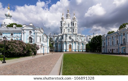 St. Petersburg, Smolny Cathedral Complex