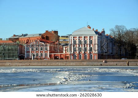 St. Petersburg State University, one of the most beautiful ancient buildings in St. Petersburg, Russia