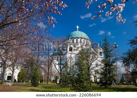 St. Sava Cathedral in Belgrade, Capital city of Serbia - stock photo