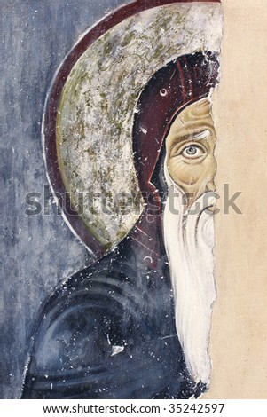 St Simeon Nemanja, monastery Mileseva, Serbia - stock photo
