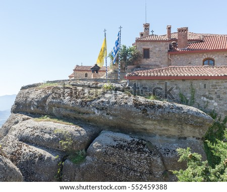 St. Stefan monastery on rock against skyline background. Meteora, Thessaly, Greece.