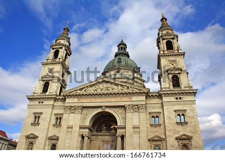 St. Stephen's Basilica in Budapest - stock photo