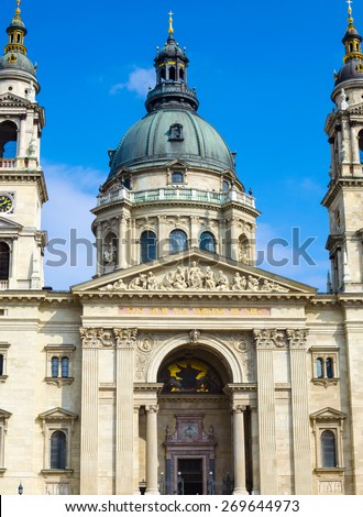 St Stephen's Basilica in Hungary