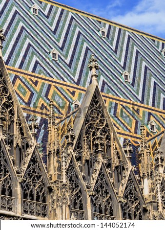 st. stephen's cathedral in vienna, austria. one of the landmarks of the city. - stock photo