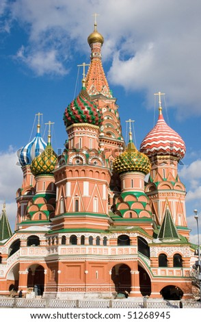 St. Vasil's Cathedral on the Red Square in Moscow, Russia