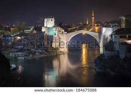 Sta ri Most, Old bridge in Mostar - stock photo