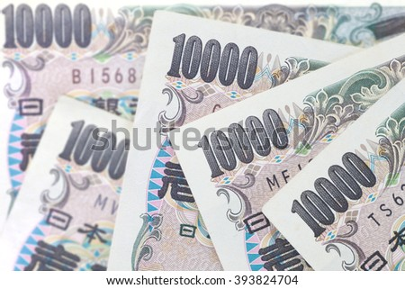 Stack of Japanese yen currency bank note - stock photo