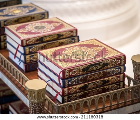 Stack of Koran, holy book of Muslims, on a shelf in mosque - stock photo