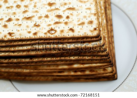 Stack of matzot