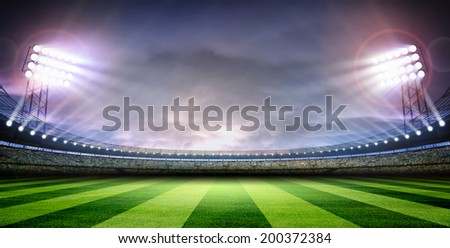 Stadium arena - stock photo