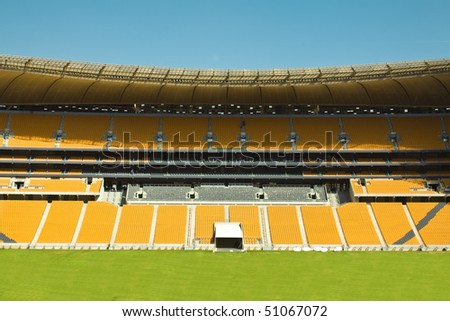 Stadium for sports and concerts empty on a sunny day - stock photo