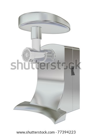 Stainless steel meat grinder, 3D illustration, isolated against a white background.