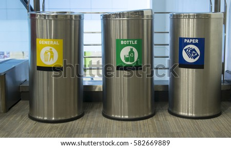 Stainless steel trash cans recycle bins stock photo royalty free stainless steel trash cans and recycle bins urtaz Image collections