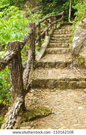 stair in nature park - stock photo