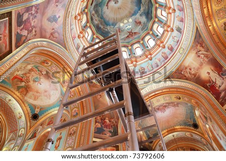 Staircase rising to ceiling of dome inside Cathedral of Christ the Saviour in Moscow, Russia - stock photo