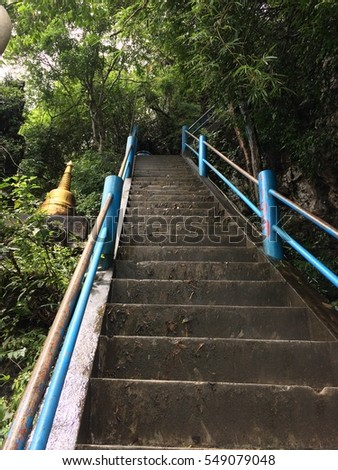 Stairs hiking