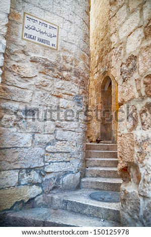 Stairs on the narrow street in Old City of Jerusalem - stock photo