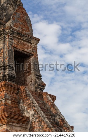 Stairs to the Pagoda at Wat Chaiwatthanaram Temple, Ayutthaya  - stock photo