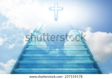stairway going up to the christian cross - stock photo