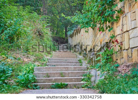 Stairway to park of city Kislovodsk. Northern foothills of Greater Caucasus  - stock photo