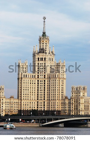 Stalin's Empire style building in Moscow. Russia