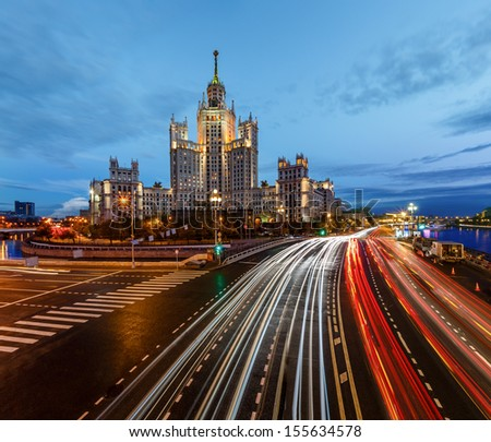 Stalin Skyscraper on Kotelnicheskaya Embankment of the Moscow River, Moscow, Russia - stock photo
