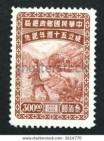 Stamp from China