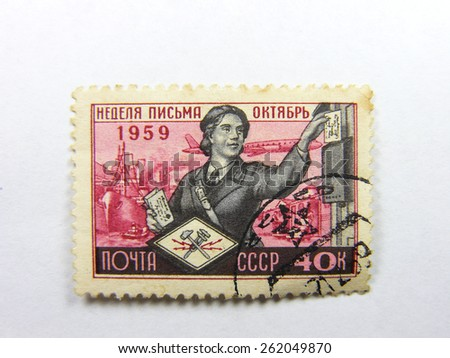 Stamp of the union of socialist Soviet republics  1959 year - stock photo