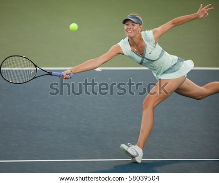 STANFORD UNIVERSITY, CA - JULY 27: Maria Sharapova, Russia, plays at the Bank of the West Classic vs. Zheng Jie, China, on July 27, 2010 in Stanford, CA - stock photo