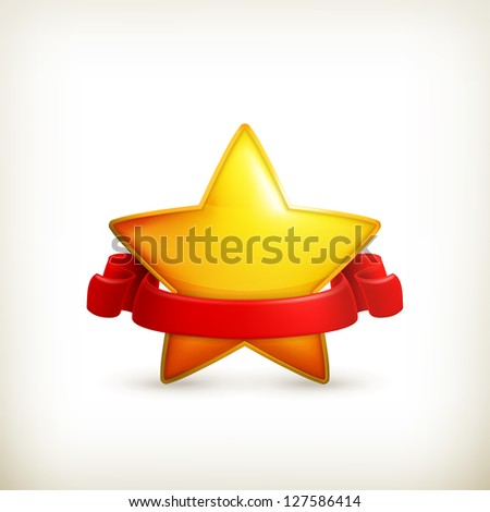 Star award, bitmap copy - stock photo