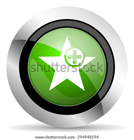 star icon, green button, add favourite sign  - stock photo