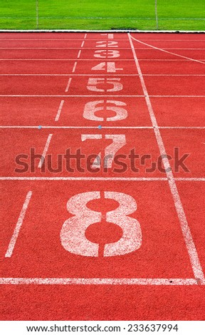 Star running track and