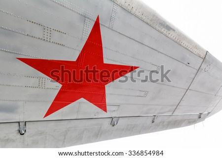 Star, the symbol of Russian Air Force on the wing transport aircraft from World War II - stock photo