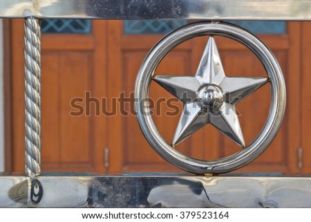 Stars in a circle of aluminum. - stock photo