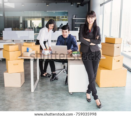 small startup office