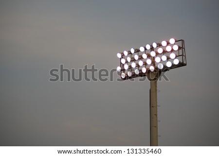 Startup of Stadium Lights - stock photo