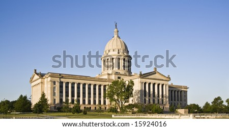 State Capitol of Oklahoma in Oklahoma City. - stock photo
