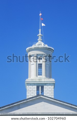State Capitol of Tennessee, Nashville - stock photo