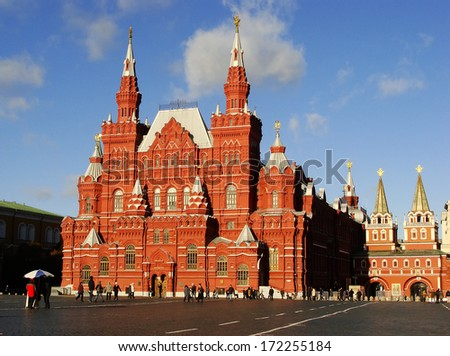 State Historical Museum, Red Square, Moscow, Russia - stock photo
