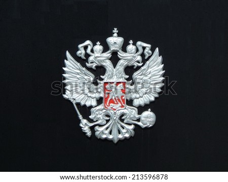 State symbols of Russia's emblem, the symbol of the double-headed eagle. - stock photo