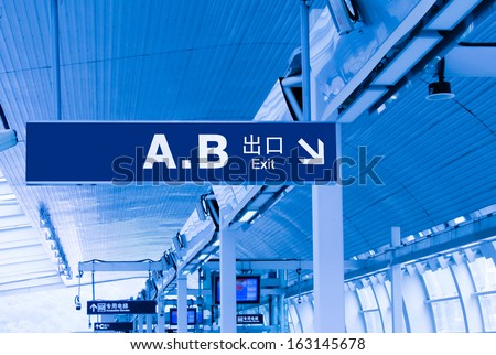 Station exit signs