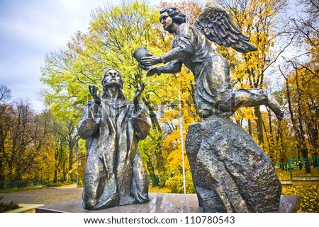Station of the Cross in Cz?stochowa, Poland