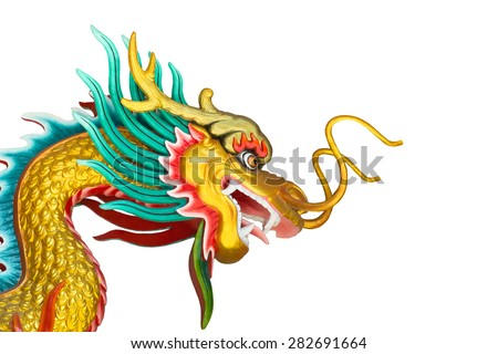 statue dragon Chinese style isolated on white background - stock photo
