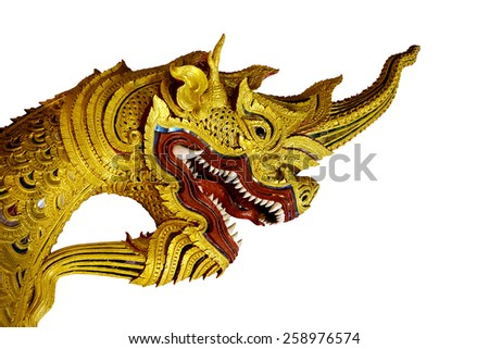 statue gold head serpent  on Temple stairs in Thailand - stock photo